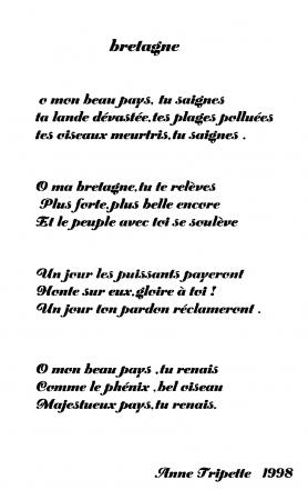medium_poeme_2.2.jpg